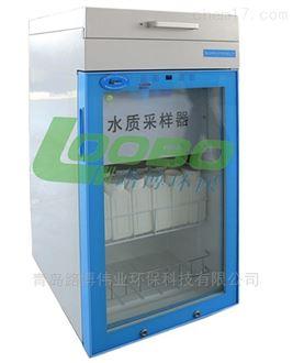 LB-8000水务科研院所LB-8000等比例水质水质采样器