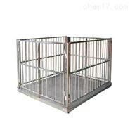 动物专用动态称重电子地磅S带围栏1吨电子秤