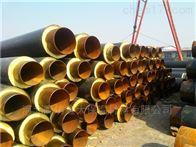 高密度聚乙烯預制直埋保溫管生產商
