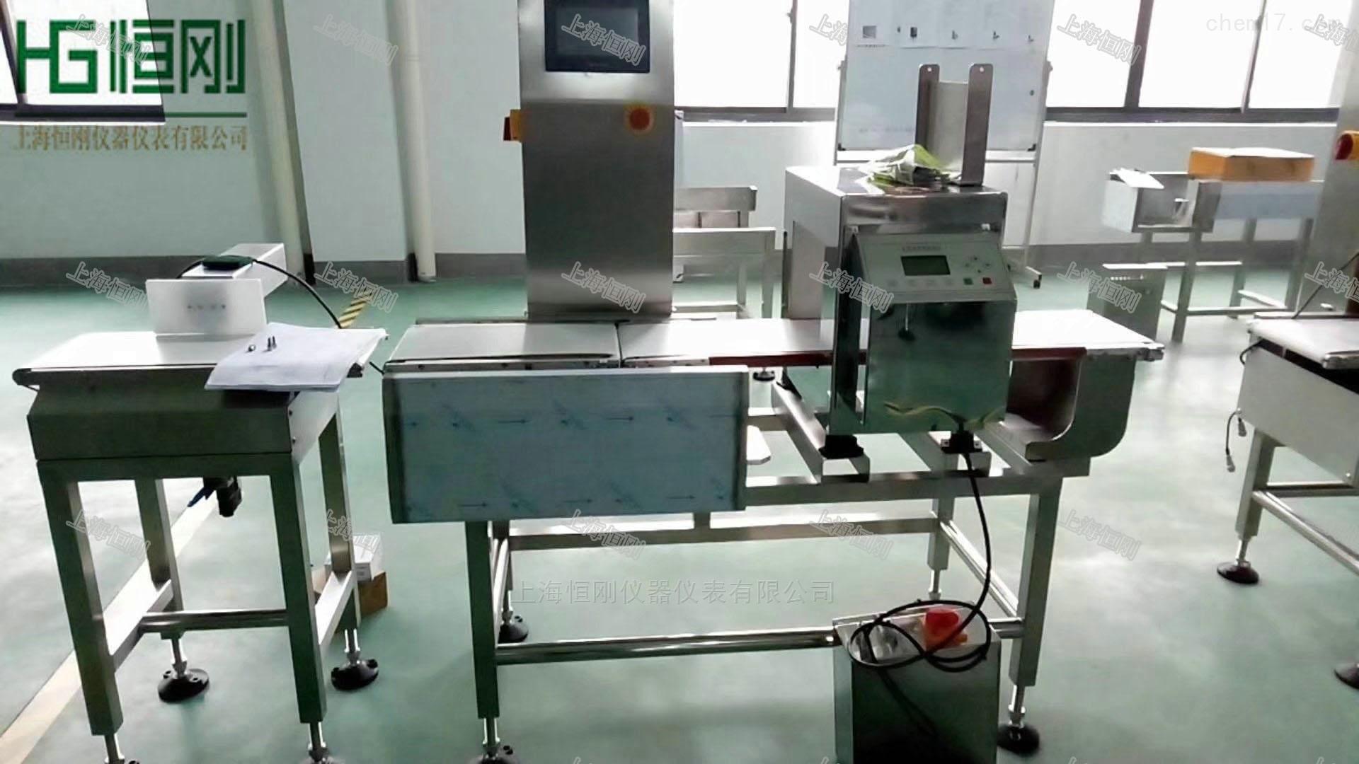 属检测称重机 自动属探测复检机