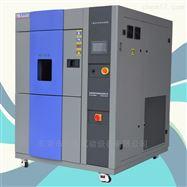 TSD-36F-2P东莞温度冷热冲击试验箱厂家