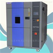 TSD-36F-2P三箱式低温冷热冲击试验箱维修点