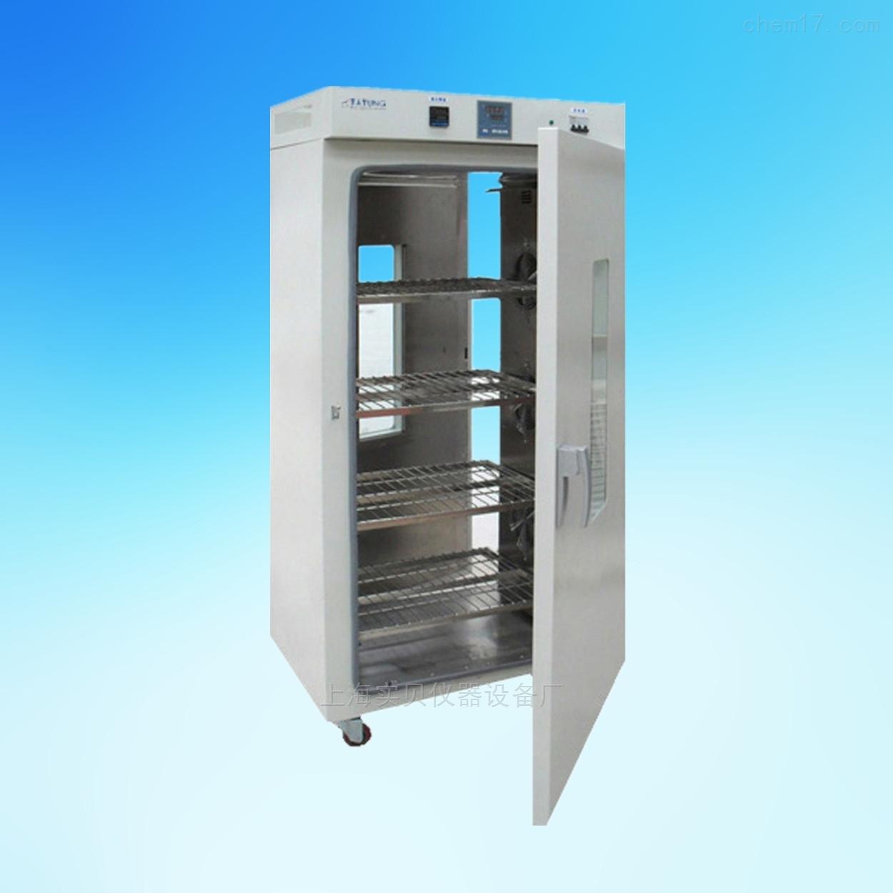 对开门电热恒温鼓风干燥箱烘箱