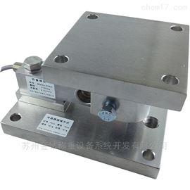 反应釜秤/配料/灌装秤10t称重模块传感器