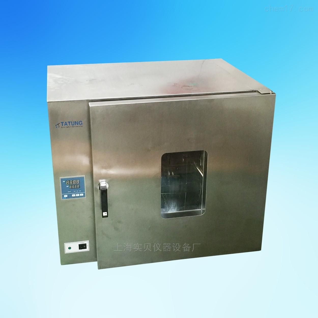 台式不锈钢精密鼓风恒温干燥箱烘箱