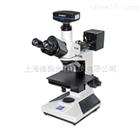VHM2600正置金相显微镜