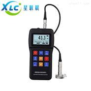 新款手持式涂层测厚仪XCT-180生产厂家价格