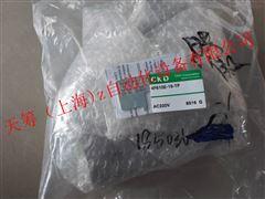 日本CKD防爆耐用电磁阀4F610E-15-TP-AC220V
