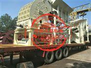 時產150噸輪胎移動石子機價格35萬