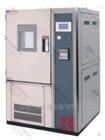 JW-1002福建高低温交变湿热试验箱