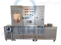 CXG-3型多功能超临界细微粒子制备l装置
