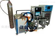 CFY-500型超临界CO2高压反应装置