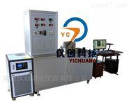 CFY-500A型 超临界二氧化碳可视反应装置