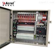 光伏电站电力监控系统