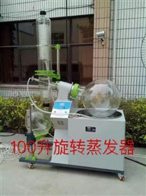 RE10003新款旋转蒸发器