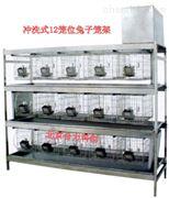 冲洗式兔子笼架  15位 兔子实验笼架