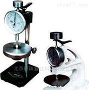 北京橡膠塑料厚度測定儀