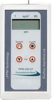 PPM-400ST直读手持式PPM-400ST甲醛分析仪