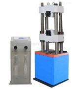 WE-1000B型电液式万能试验机