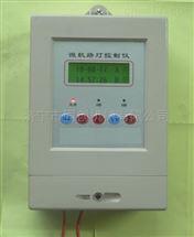 WLK2010-10微机路灯控制仪