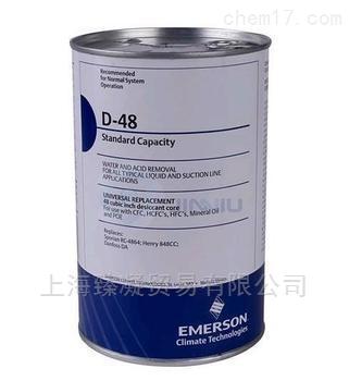 美国EMERSON滤芯D-48价格