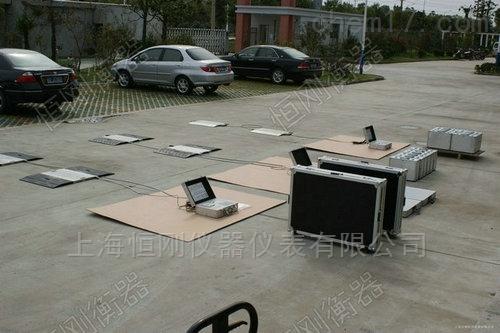 汽车无线测量轴重秤 3吨四弯板超载仪