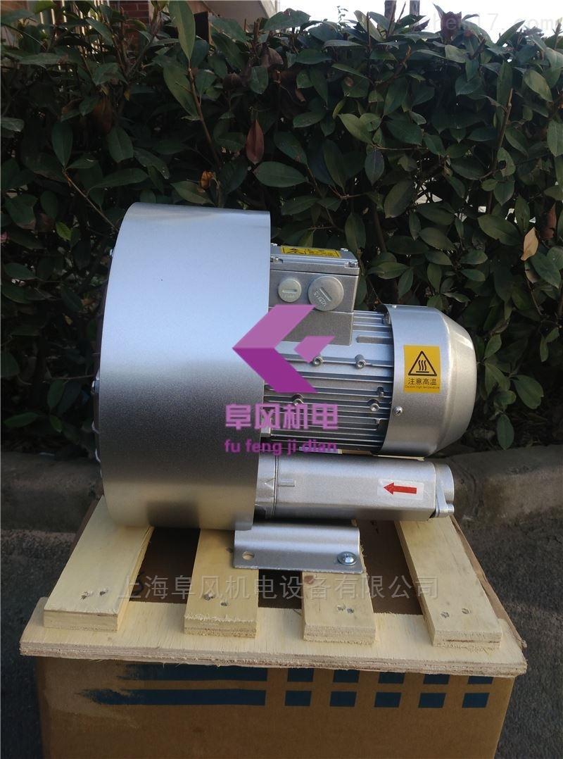 1.3KW双段旋涡气泵