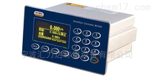 BC500.L3弧门喂料式失重秤控制器