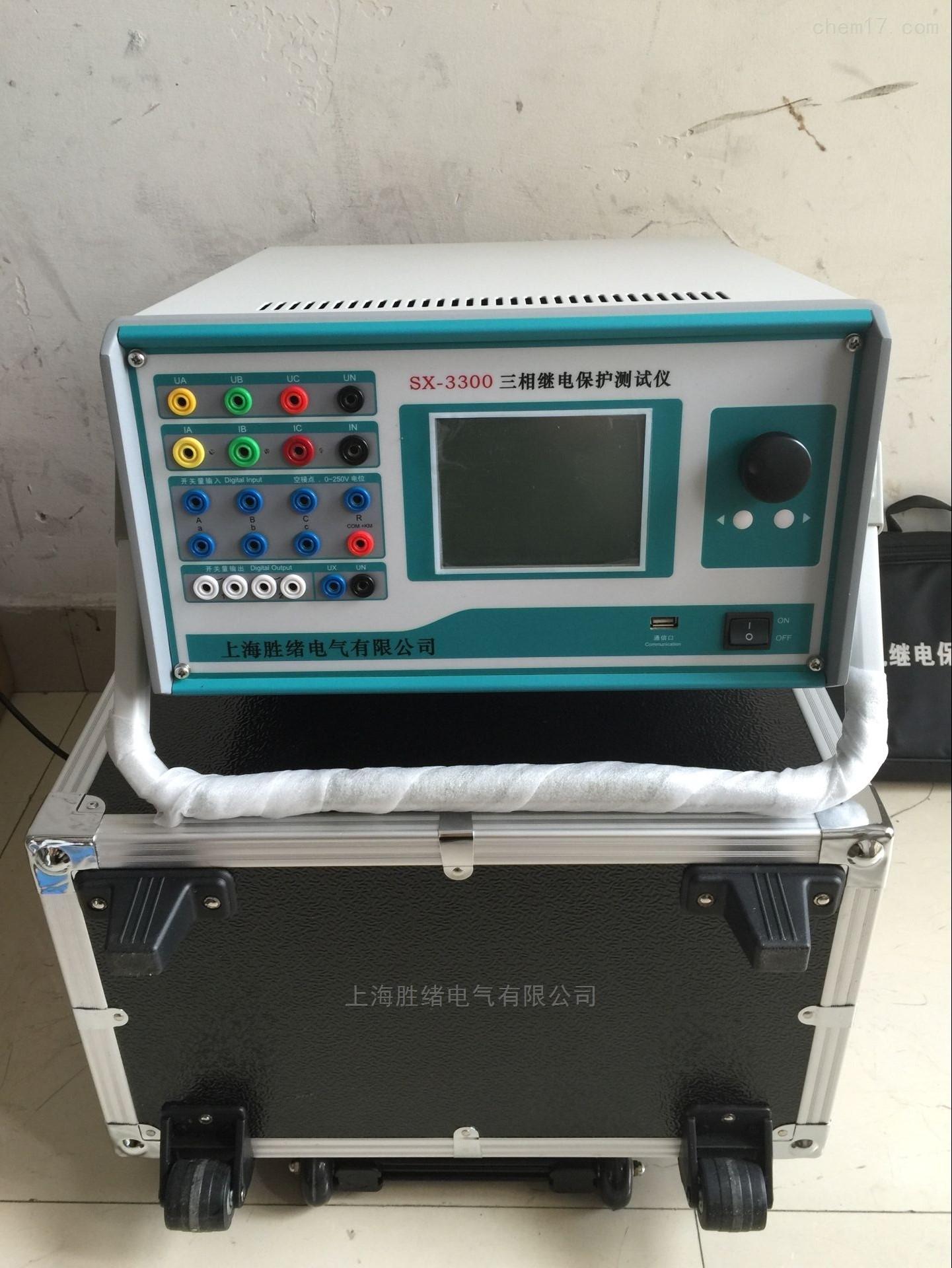 PF-880微机继电保护测试仪