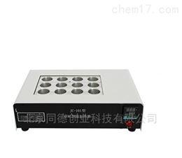 101-12COD恒温加热器