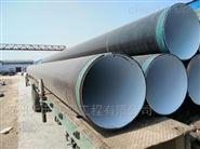 贵州天然气3pe防腐钢管厂家/现货厂家