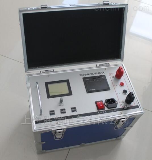 带打印智能回路电阻测试仪