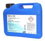 RBSA155清洗机碱性清洗剂