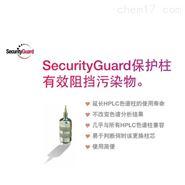 美国菲罗门SecurityGuard Cartridges保护柱