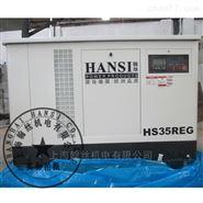 40KW三相汽油发电机