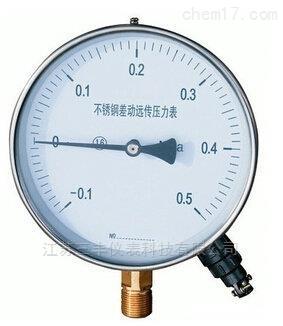 不锈钢电阻远传压力表