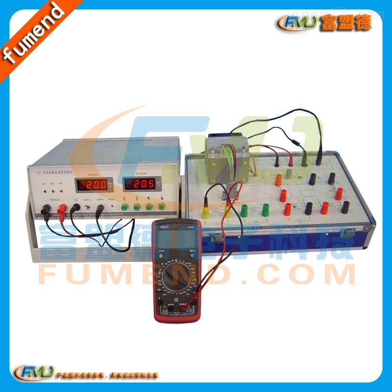 WT-1A型温度传感器特性和半导体制冷温控实验仪产品介绍: 温度传感器的特性测量是高校理工科中的一个基本物理实验,温度的测量和控制在科研和生产实践上具有重要意义。本实验仪器采用温度传感器实时测量,由半导体制冷器控制温度的变化,形成温度可调的实验环境。 WT-1A型温度传感器特性和半导体制冷温控实验仪产品特点: 1.