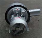 2QB 720-SHH47粮食扦样机专用5.5KW双段式高压风机