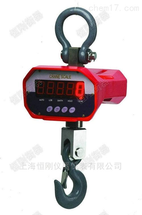 铁路码头电子吊磅,钢铁冶智能电子磅秤