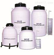 美国MVE液氮罐 XC47/11-10相关信息