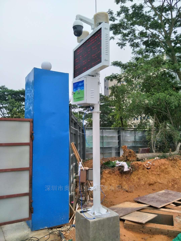 深圳地铁在建工程TSP扬尘视频监控设备