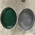 脱硫烟道防腐耐高温环氧陶瓷涂料