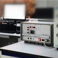 便携式总烃分析仪