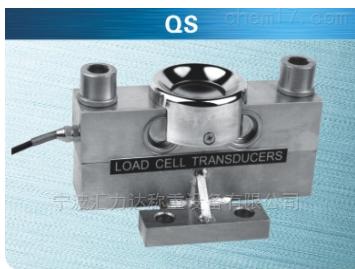 QS-汽车衡传感器