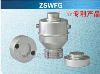 ZSW-D型FG-汽车衡传感器