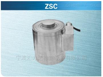 ZSC料罐传感器