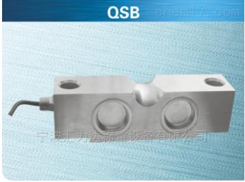 QSB非标传感器
