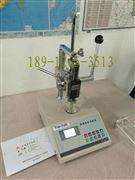 5000N拉壓彈簧測試儀器性價比高