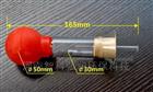 微型昆虫采集管、吸虫器 智科仪器