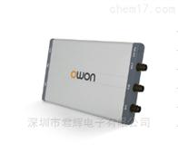 TVB599ADTMB數字信號發生器TVB599A